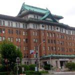 nagoya-kencho